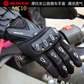 2016 Airsoftsports Tactical Guantes Free Delivery Man Scoyco Cross-country Motorcycle Racing Gloves Mc10 Glove/electric Bicycle