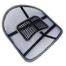 Автомобилей Офисные Кресла Сиденья Массаж Вернуться Поясничная опора Сетки Вентиляция Подушка Pad