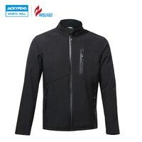 ARSUXEO 2017 Fleece Cycling Jacket Winter Warm Up Bike Clothing Windproof Waterproof Sports Coat Cycling Jersey