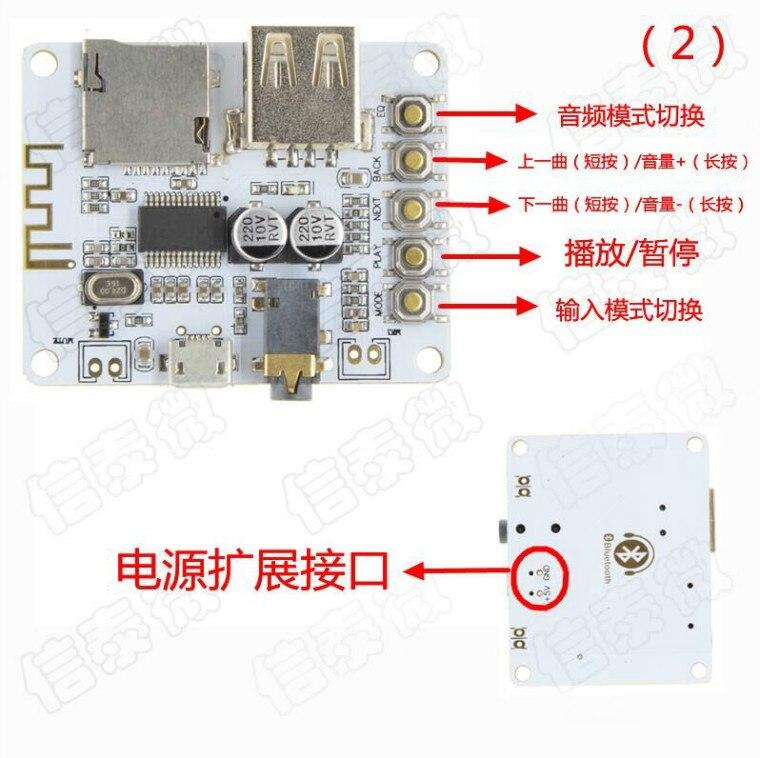 Bluetooth audio receiver wireless modul verlustfreie auto ...