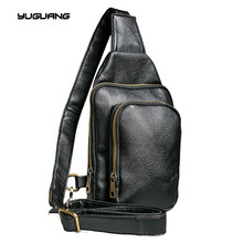 Shoulder Bag Small Cell Phone Flap PU Leather Bag Strap Sling Men Messenger Bags Leather Chest Pack Mens Chest Bags