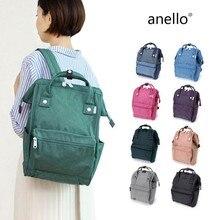 Japan original Brand 15.6 inch laptop waterproof backpack La