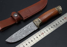 Damascus double yellow bronze copper head + Suanzhimu keep outdoor camping knife tool