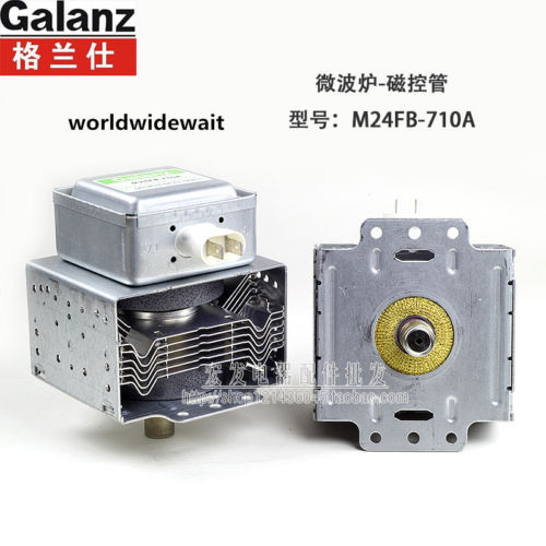 Replacement Microwave Oven Magnetron For Galanz M24FB-710A ZMM