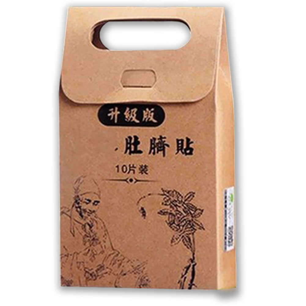 Detox Slimming Fat Burner Sheet Chinese Medicine Men Or Women Slim Patch STRONGEST Adhesive Sheet Diets Slim Pads Weight Loss image