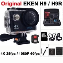"""Ursprüngliche EKEN H9/H9R Action kamera Ultra HD 4 Karat/25fps WiFi 2,0 """"170D unterwasser wasserdichte Helmet Cam kamera Sport cam"""