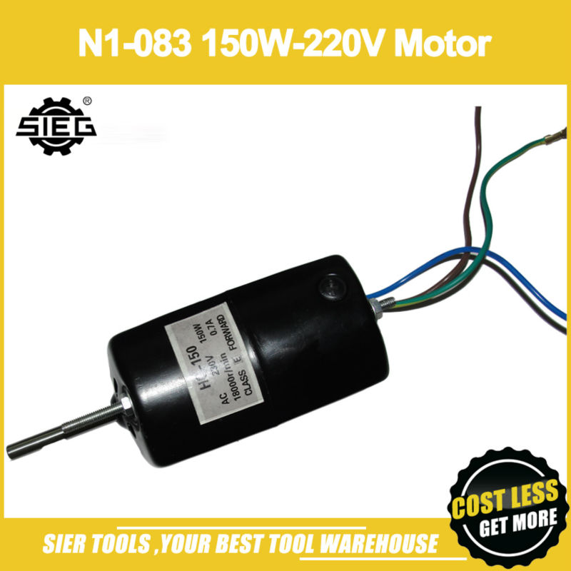 N1 083 150W 220V Motor motor for SIEG N1 machine