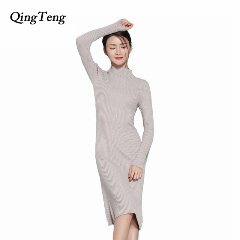 QingTeng Women's Autumn Winter Long Sleeve Long Knitted Sweater Dress Cashmere Wool Knit Slim Knee-length A-line Dresses Female cable knit a line sweater dress
