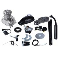 80cc Motorized 2 Stroke Petrol Gas Motor Engine Kit Set for Motorised Bicycle Push Tools