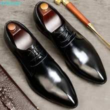 QYFCIOUFU Vintage Handmade Patined Genuine Leather Shoe Lace Up Wedding Dress Office Party Original Design Men Oxford Shoes