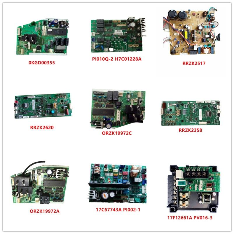 0KGD00355  PI010Q-2 H7C01228A  RRZK2517  RRZK2620  ORZK19972C  RRZK2358  ORZK19972A  17C67743A PI002-1  17F12661A PV016-3
