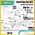 Наборы для инъекций жидкости используются для впрыскивания хладагента в всасывающую линию системы  чтобы уменьшить температуру высокого р...