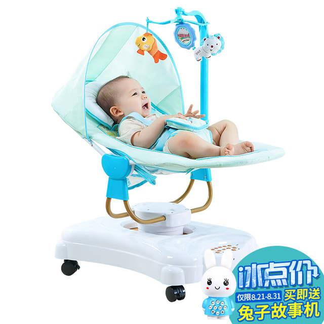 Baby Schommelstoel Automatisch.Online Shop Ppimi Elektrische Babybed Automatische Baby