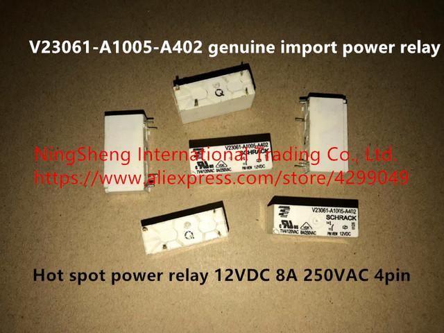 Hot spot V23061-A1005-A402 genuine import power relay 12VDC 8A 250VAC 4pin