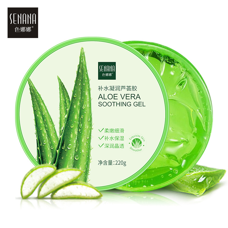 1pcs Aloe Vera Gel Smooth Moisturizing Whitening Day Cream Anti Wrinkle Anti Aging Face Cream Skin Care 220g