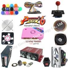 Pandora Box 6 1300 Games Set DIY Arcade Kit Push Buuttons Joysticks Machine 2 Bundle Home Cabinet