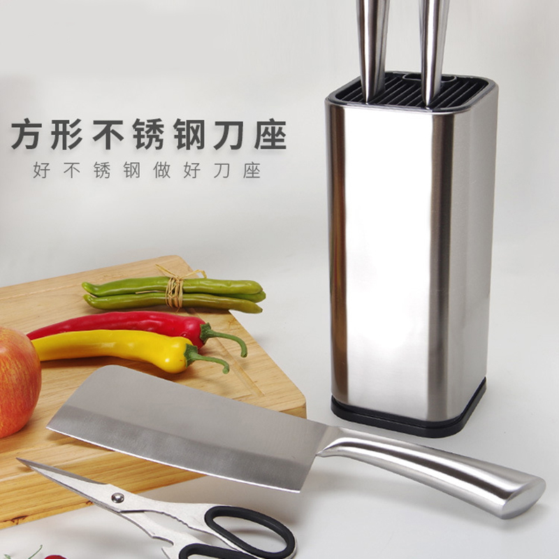Creative Kitchen Knife Holder Storage Stainless Steel Knife Block Stand For Knives Large Capacity Multifunctional Tool Holder
