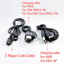 ChengHaoRanBlack 1M USB Charger Cable for Nintend Game Cube for NGS GS 2DS NDSi 3DS 3DSLL/XL new3DS new3DSLL/XL GBA SP NDS Cable