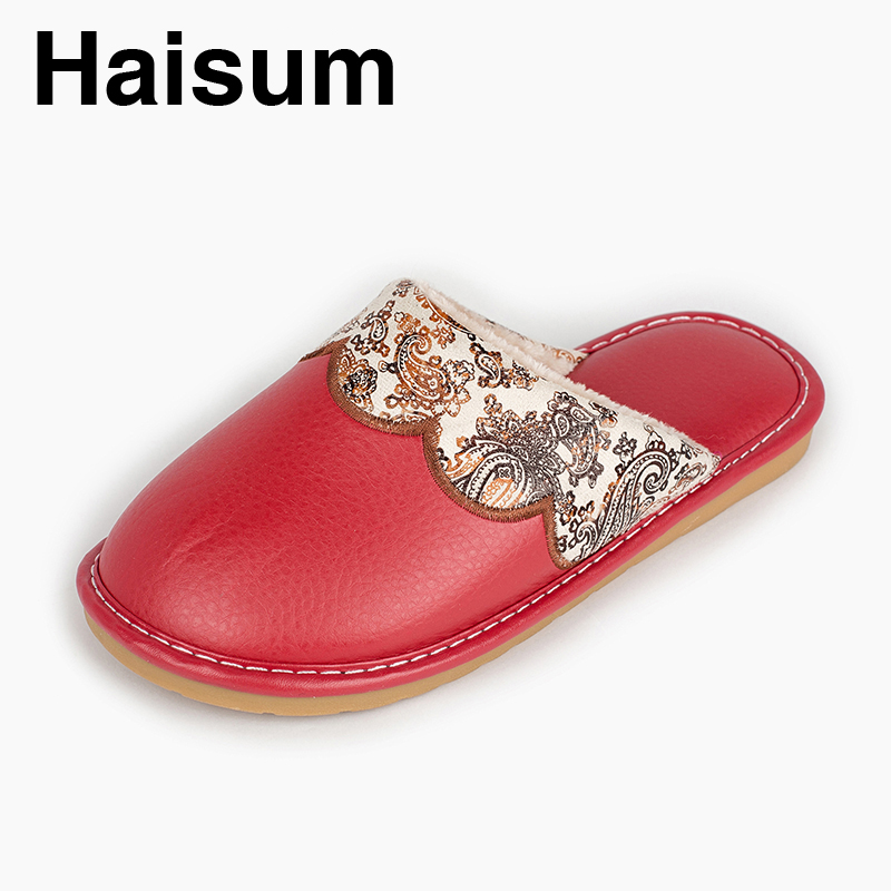 Ladies Slippers Spring And Autumn Pu Leather Home Indoor Non - Slip Thermal Slippers 2018 New Hot Haisum H-8009 men s slippers winter pu leather home indoor non slip thermal slippers 2018 new hot haisum h 8007