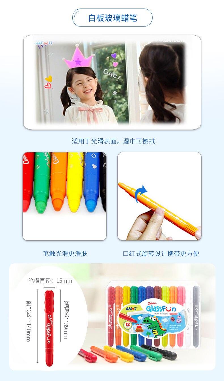 Amos colorido lápis de seda 12 cores