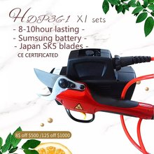 Pruning Electrical HDP36-1 electric