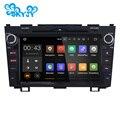 8 Polegada Android 5.1.1 HD Car DVD Player GPS de Navegação Rádio Sistema de Navegação de áudio Para Honda CRV GPS Navi Autoradio Com Mapas