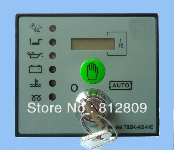 цена на Generator Controller P702 made in China replace Deep Sea DSE702,Key Start Module