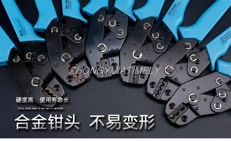 Crimping Pliers, Cold-pressed Terminal Pliers, Crimping Tools, Wire Clamps, Electrician Tools