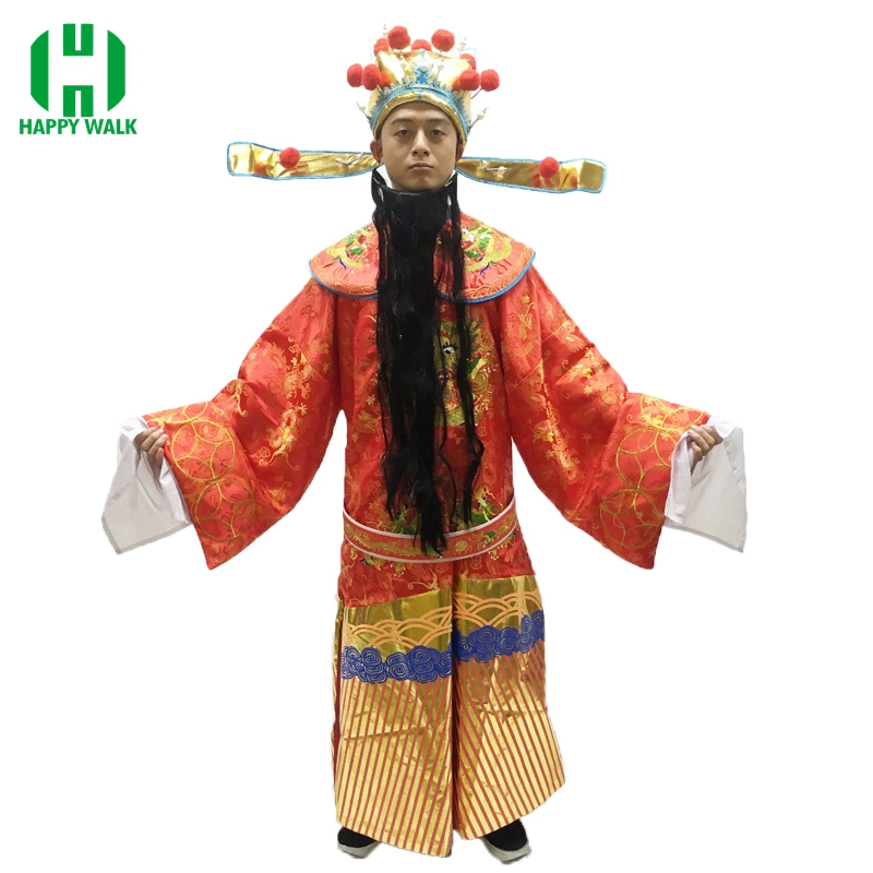 2019 Happy New Year Mascot God Of Fortune Mascot Costume God Of Wealth Cosplay Clothes Fancy Dress For Adult