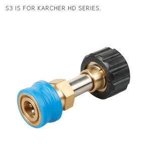 Image 3 - Sooprinse myjnia samochodowa pianka śnieżna adapter do carcher Lavor Nilfisk Bosch myjka ciśnieniowa czyszczenie samochodu narzędzie ogrodowe 2020