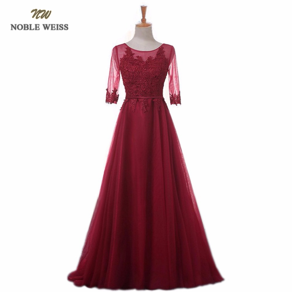 NOBLE WEISS Elegant O Neck A Line Sweep Train Lace Evening Dress Cheap Prom Dresses Robe
