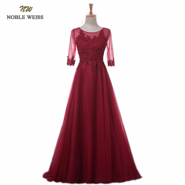 NOBLE WEISS Elegant O-Neck A-Line Sweep Train Lace Evening Dress Cheap Prom Dresses Robe De Soiree Party Dress With Half Sleeves