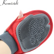 KEMISIDI Cat Glove for Animals Combing Cats Grooming Hackle