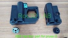 Reprap Prusa i3 improve Injection ABS plastic parts fitting kits FREE SHIPPING