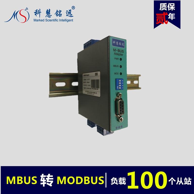 MBUS/M-BUS/Meter-BUS to MODBUS-RTU Converter /RS232/485 (100 Load) недорого
