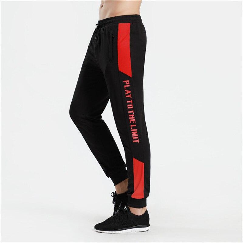 c59820b7 Мужские штаны для бега лоскутное Фитнес обувь для бега Штаны с карманом на  молнии Training спортивные