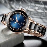 Relojes de moda SUNKTA para mujer, reloj de pulsera de cuarzo deportivo con diamante de imitación de cerámica de primera marca, reloj de pulsera azul resistente al agua para mujer