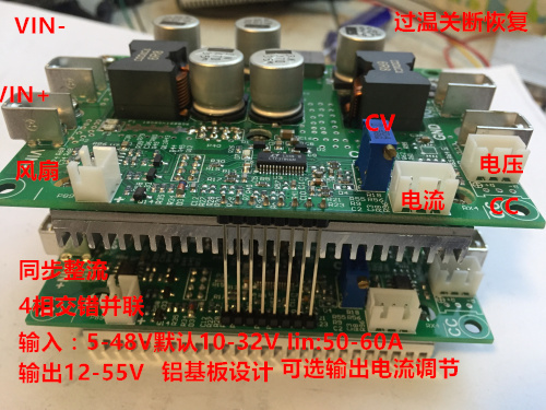 DC-DC High Power Boost Module Is Larger than 1000W Input, 5-48V/60A Output 6-55, Four Parallel dc dc high power 100w automatic boost
