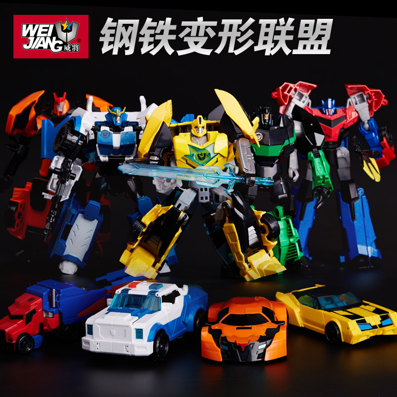 Wei Jiang WJ Transformation League RID Alloy OP Commander Grimlock Drift Disguise WILDRIDER Breakdown Warrior Children Toy