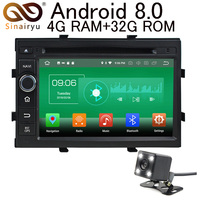 Sinairyu Android 8.0 8 Core 4G RAM Car DVD GPS For Chevrolet Cobalt / Spin / Onix 2012 2017 Autoradio Multimedia Player Stereo