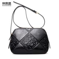 Cow Leather Handbag Free Delivery New Leather Women Bag Retro Shoulder Messenger Bag Chinese Wind Printed