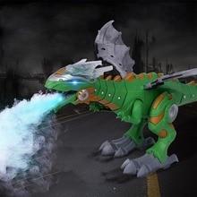 Электрическая игрушка Большой размер прогулочный спрей динозавр робот дыхание со светом Звук механические динозавры игрушки для детей