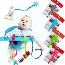 Новая распродажа, детские игрушки для коляски, прорезыватель, Соска-пустышка, ремешок на цепочке, держатель для ремня, детский прорезыватель, силиконовый нескользящий ремень-вешалка