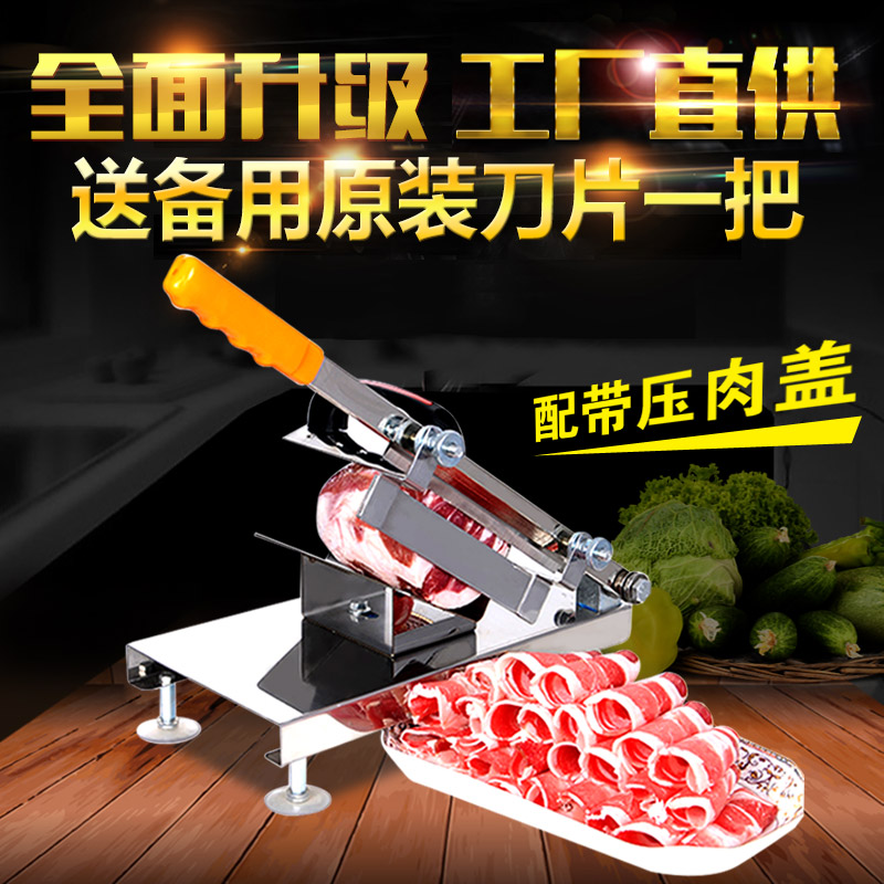 Comprehensive upgrade Meat slicer Manual meat slicer Home business Lamb Beef fat Volume meat planing Dicer hot selling 2015 women denim boots pointed toe tassel patchwork knee high boots crystal thin high heels winter motorcycle boots
