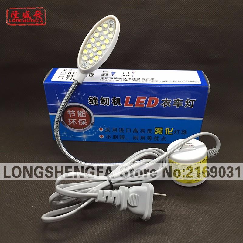 Luz lámpara AC110V220V380V USD 9