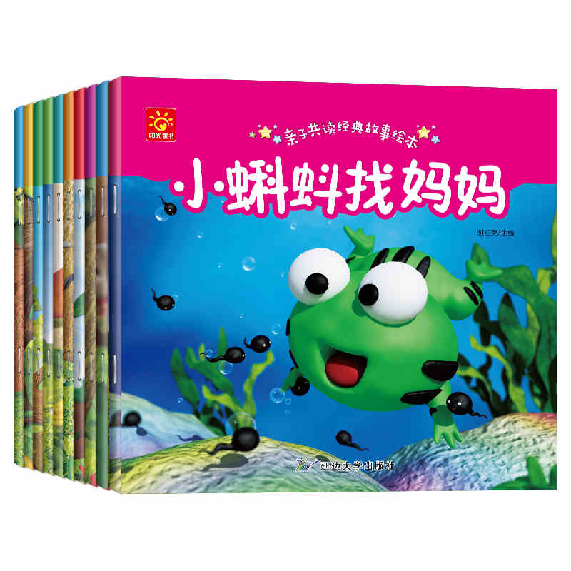 10 Books/set  Chinese Short Stories Books For Kids Children With Picture And Pinyin,Chinese Bedtime Story Book