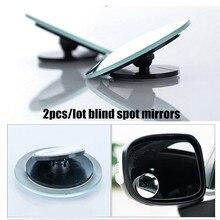 2 шт./лот 360 градусов автомобильное круглое выпуклое зеркало широкоугольное зеркало для парковки зеркало заднего вида