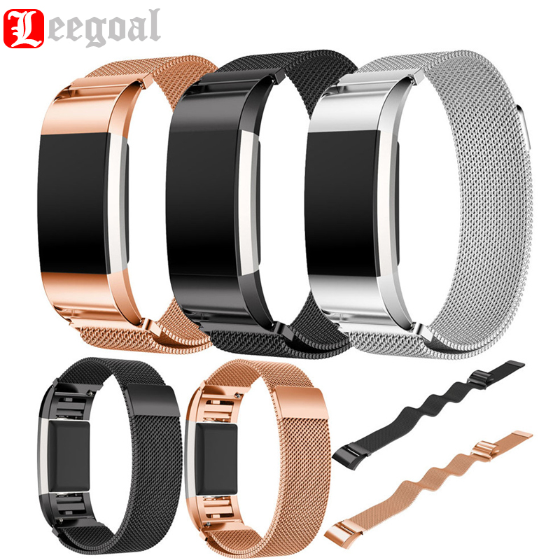 Milanese Magnetic Loop Stainless Steel Watchband For Fitbit Charge2 Replacement Wrist St ...