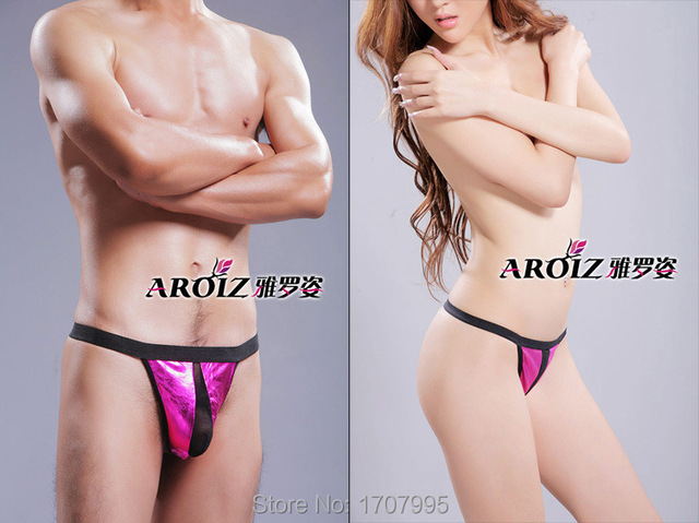 sex couples Panties