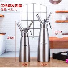 Qualità 500ML/1L Artisan Panna montata Dispenser, Crema Sbattitore con Ugelli di Decorazione